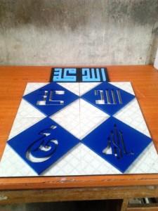 kaligrafi-kufi