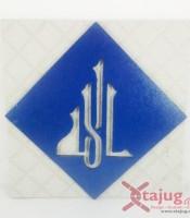 kaligrafi-old-kufi-tulisan-tenggelam-alloh-biruwallpaper