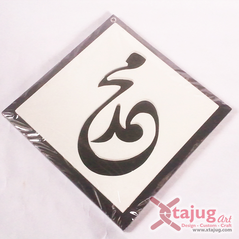 kaligrafi-old-kufi-tulisan-tenggelam-alloh-hitam-putih