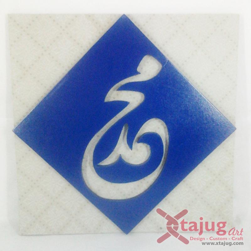 kaligrafi-old-kufi-tulisan-tenggelam-muhammad-biruwallpaper
