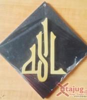 kaligrafi-old-kufi-tulisan-timbul-alloh-hitam-emas