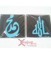 kaligrafi-old-kufi-tulisan-timbul-alloh-muhammad-hitam-biru-cyan