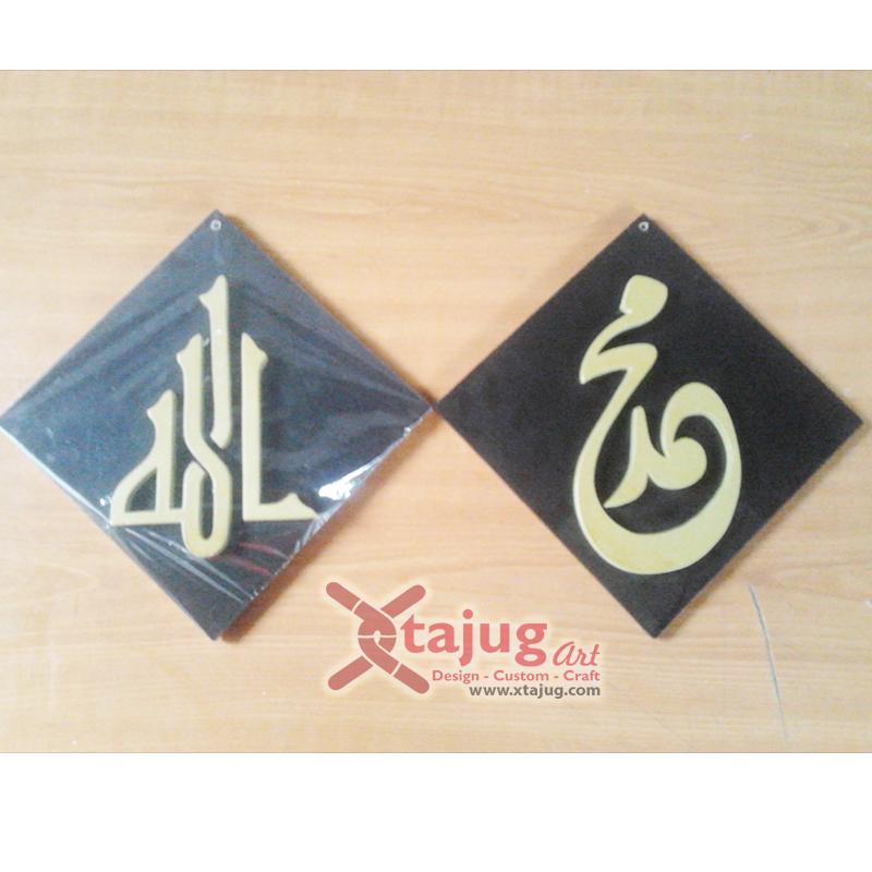 kaligrafi-old-kufi-tulisan-timbul-alloh-muhammad-hitam-emas