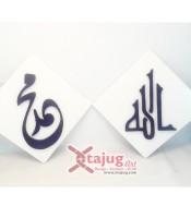 kaligrafi-old-kufi-tulisan-timbul-alloh-muhammad-putih-hitam