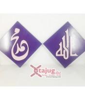 kaligrafi-old-kufi-tulisan-timbul-alloh-muhammad-ungu-pink