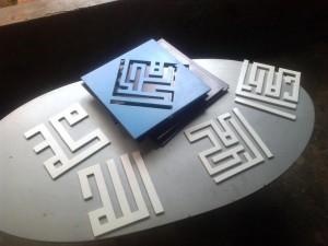 kaligrafi-square-kufi