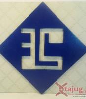kaligrafi-square-kufi-tulisan-tenggelam-muhammad-biruwallpaper