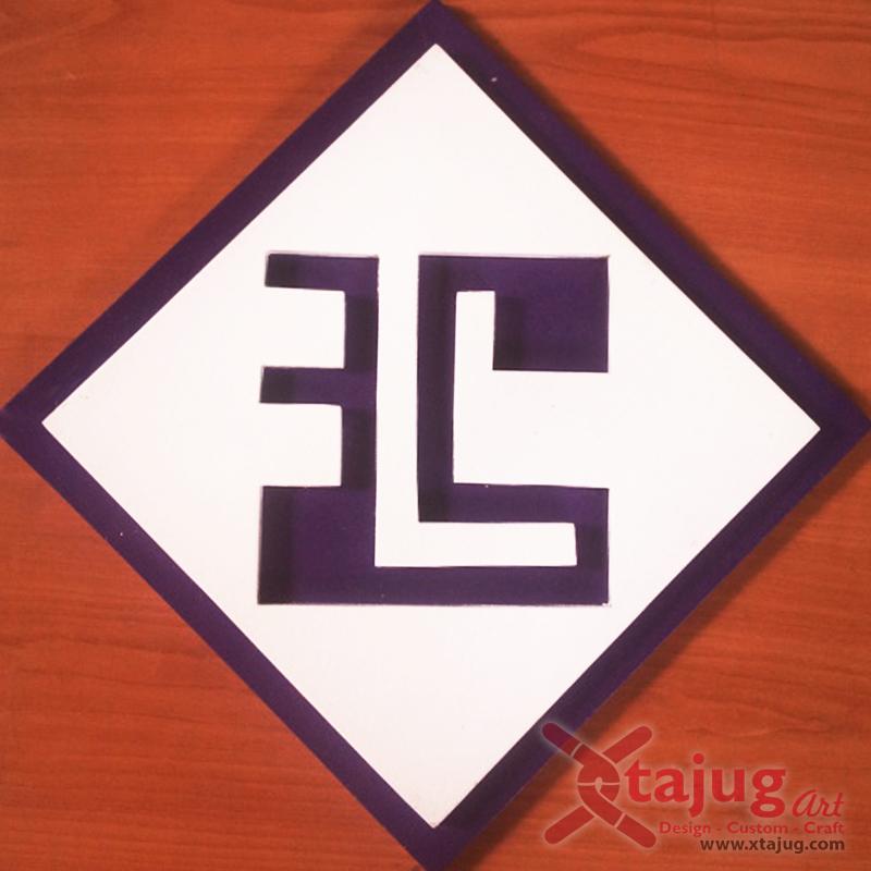 kaligrafi-square-kufi-tulisan-tenggelam-muhammad-ungu-putih