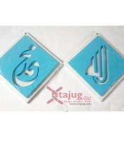 kaligrafi-old-kufi-tulisan-tenggelam-alloh-muhammad-putih-biru
