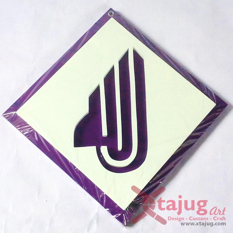 kaligrafi-old-kufi-tulisan-tenggelam-alloh-ungu-putih