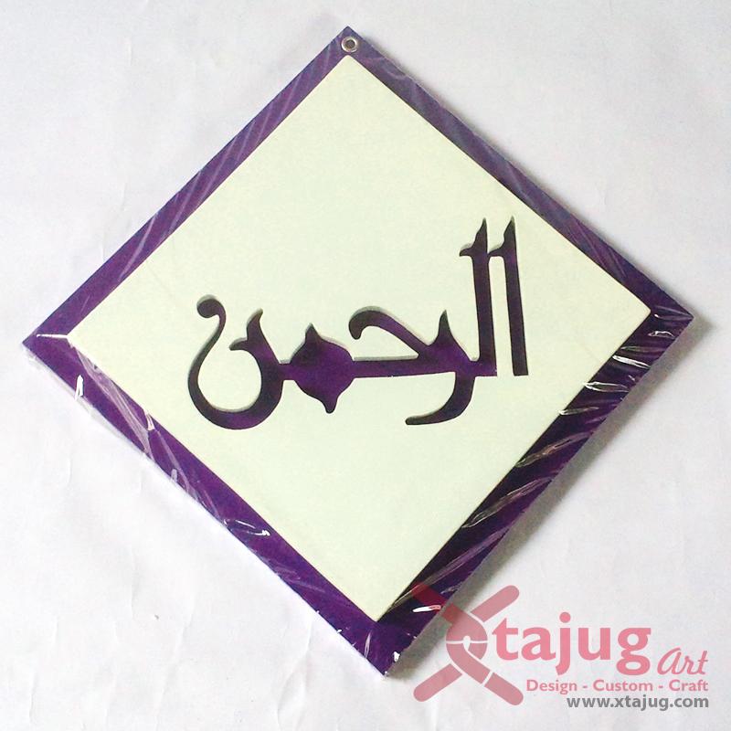 kaligrafi-old-kufi-tulisan-tenggelam-ar-rohman-ungu-putih