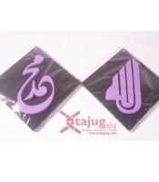 kaligrafi-old-kufi-tulisan-timbul-alloh-muhammad-hitam-ungu