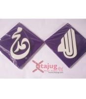 kaligrafi-old-kufi-tulisan-timbul-alloh-muhammad-ungu-putih