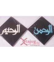 kaligrafi-old-kufi-tulisan-timbul-ar-rohman-ar-rahim-hitam-biru-cyan-hitam-putih