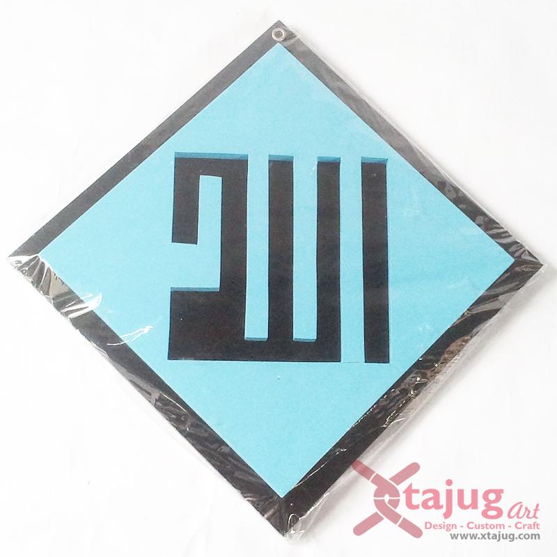 kaligrafi-square-kufi-tulisan-tenggelam-alloh-hitam-biru