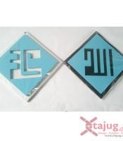 kaligrafi-square-kufi-tulisan-tenggelam-alloh-muhammad-hitam-putih-biru