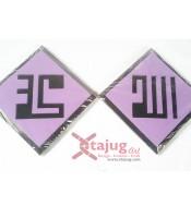 kaligrafi-square-kufi-tulisan-tenggelam-alloh-muhammad-hitam-ungu