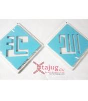kaligrafi-square-kufi-tulisan-tenggelam-alloh-muhammad-putih-biru