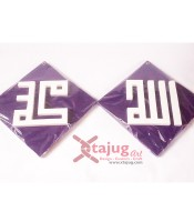 kaligrafi-square-kufi-tulisan-timbul-alloh-muhammad-ungu-putih
