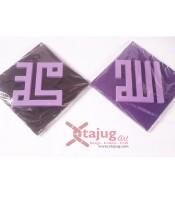 kaligrafi-square-kufi-tulisan-timbul-alloh-muhammad-ungu-tua-muda