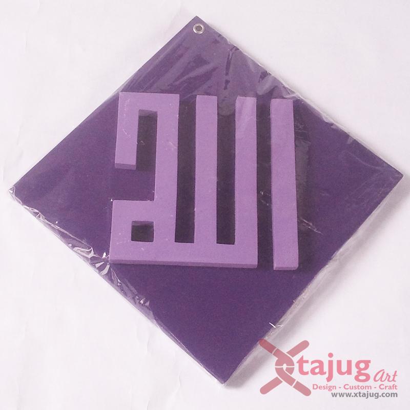 kaligrafi-square-kufi-tulisan-timbul-alloh-ungu-tua-muda