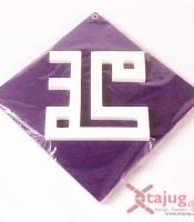 kaligrafi-square-kufi-tulisan-timbul-muhammad-ungu-putih